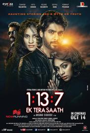 13 7 ek tera saat 2016 movie for mobile in best quality 3gp